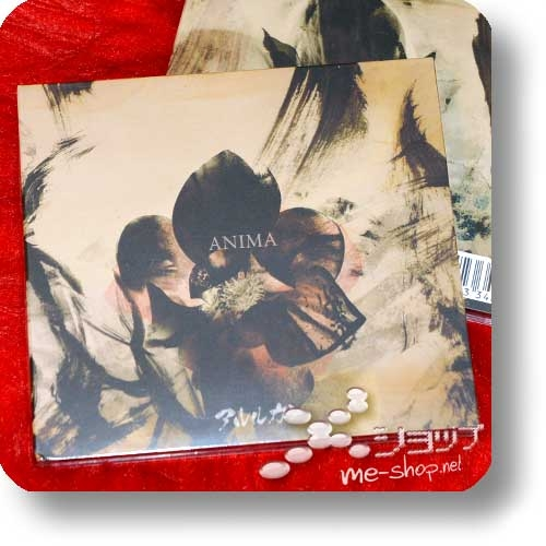 ARLEQUIN - ANIMA (lim.CD+DVD / Digipak inkl.Bonustrack!)-0