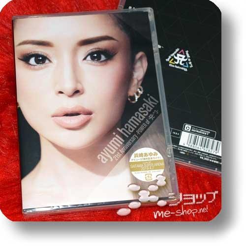 AYUMI HAMASAKI - 21st Anniversary -POWER of A^3- (DVD) +Bonus-Riesen-Fotopostkarte!-27676