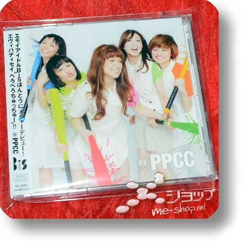 BiS - PPCC (CD+Live-DVD A-Type) (Re!cycle)-0