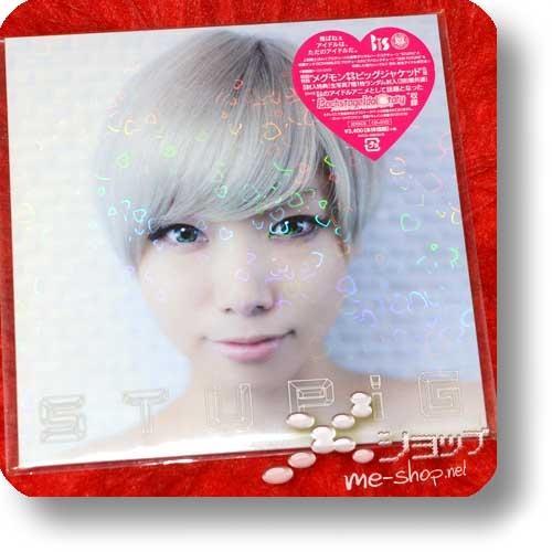 """BiS - STUPiG (lim.CD+DVD """"Anime ban"""" / 7"""" sleeve) -0"""