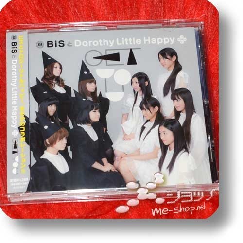 BiS to DOROTHY LITTLE HAPPY - GET YOU (BiS ban) (Re!cycle)-0