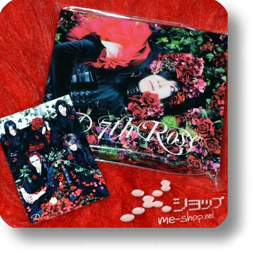 D - 7th Rose (lim.CD+Photobook B-Type inkl.Tradingcard!) (Re!cycle)-0