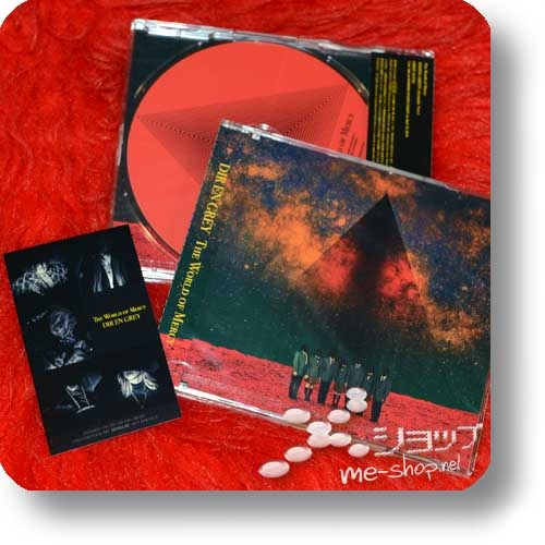 DIR EN GREY - The World of Mercy +Bonus-Ministickerset!-0
