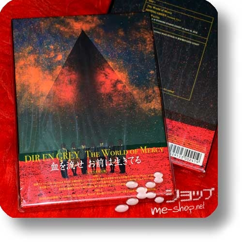 DIR EN GREY - The World of Mercy (lim.Box CD+Live-DVD)-0