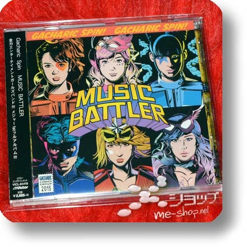 GACHARIC SPIN - MUSIC BATTLER (Doll$boxx) (Re!cycle)-0