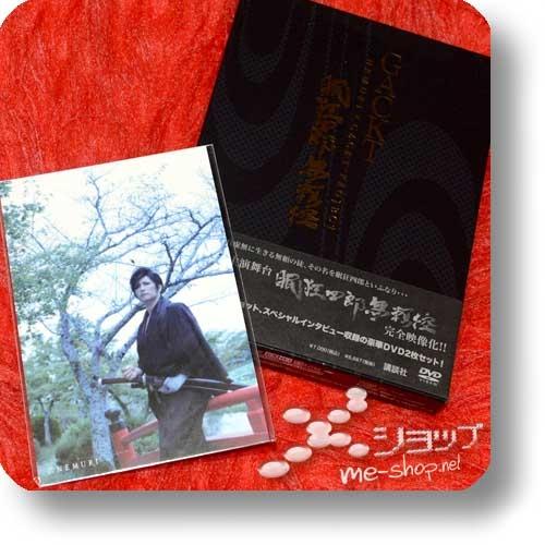 GACKT - Nemuri Kyoshiro Burai Hikae (lim.2DVD-Box) +Fotopostkarte! (Re!cycle)-0