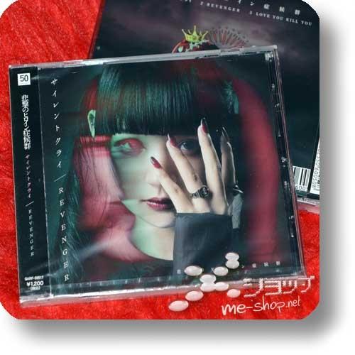 "HIGEKI NO HEROINE SHOUKOUGUN - Silent cry / REVENGER (lim. ""Himeno Shirayuki ban"" inkl.Bonustrack!)-0"