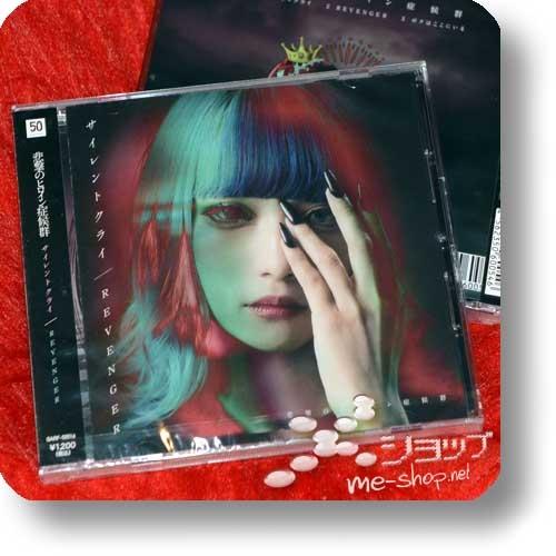 "HIGEKI NO HEROINE SHOUKOUGUN - Silent cry / REVENGER (lim. ""Kanau Aoi ban"" inkl.Bonustrack!)-0"