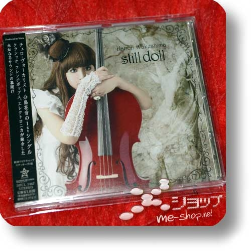KANON WAKESHIMA - Still Doll (lim.1.Press inkl.Anime-Sticker / VAMPIRE KNIGHT) (Re!cycle)-0