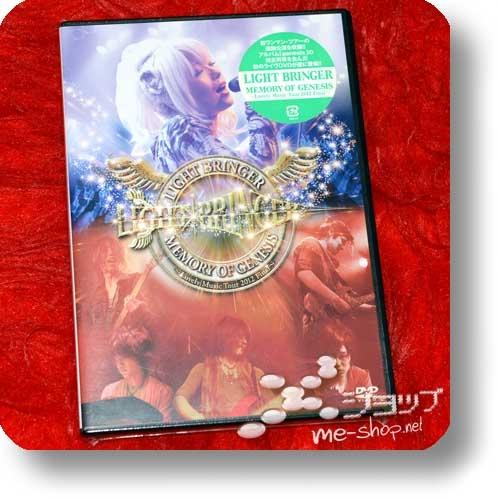 LIGHT BRINGER - MEMORY OF GENESIS ~Lovely Music Tour 2012 Final~ (Live-DVD)-0
