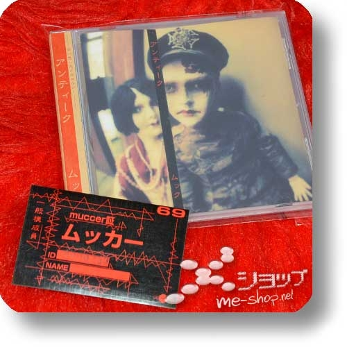 MUCC - Antique (1.Press 1999 inkl. muccer-Pass / lim./num.1000!) (Re!cycle)-0