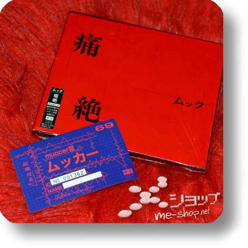 MUCC - Tsuuzetsu (1.Press 2001 inkl.muccer-Pass / lim./num.5000!) (Re!cycle)-0