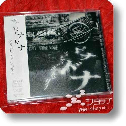 PLASTIC TREE - Donadona (Dona dona / lim.CD+Live-DVD) (Re!cycle)-0