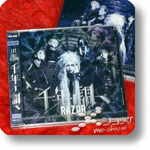 RAZOR - Sennen no shirabe (1000 nen no shirabe / CD+DVD)-0