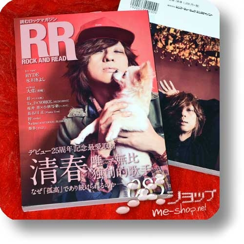 ROCK AND READ 085 - KIYOHARU, HYDE, Plastic Tree, Hector, Nocturnal Bloodlust, Zonbi, Kagerou...-0