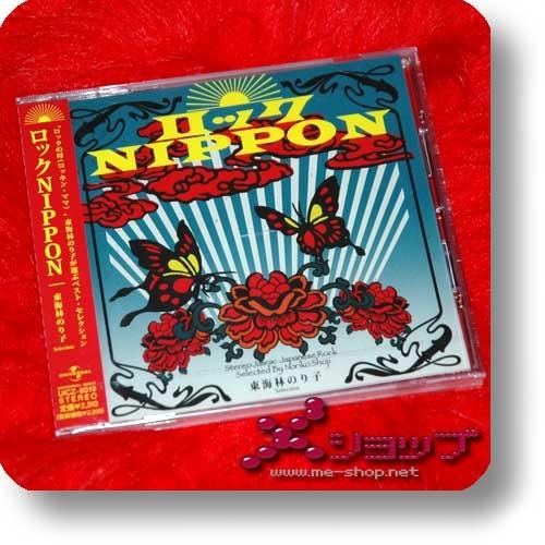 V.A. - ROCK NIPPON Shouji Noriko SELECTION (feat. Gazette, X, Luna Sea, MUCC, Malice Mizer, miyavi, hide...)-0