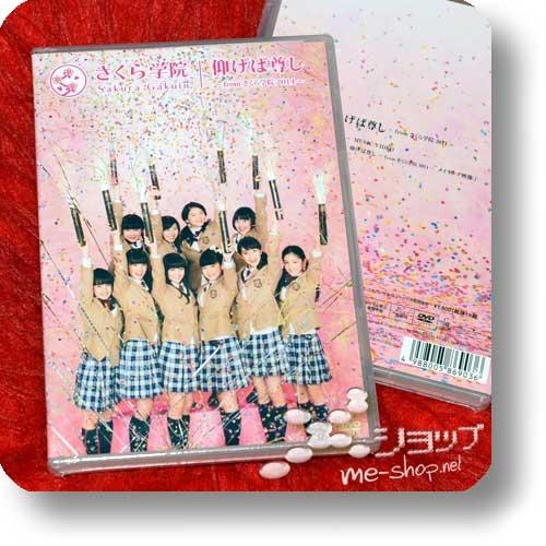 SAKURA GAKUIN - Aogeba toutoshi ~From Sakura Gakuin 2014~ (lim.DVD TYPE-A) (Re!cycle)-0