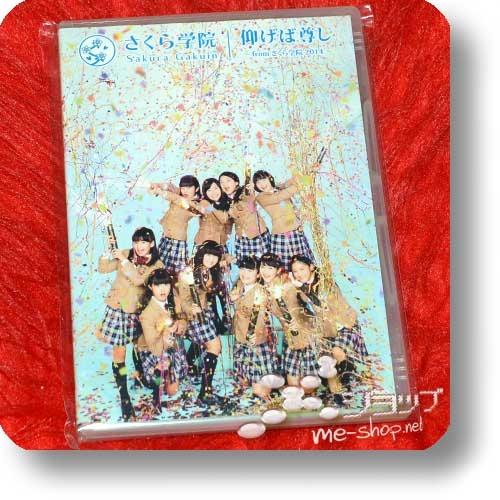 SAKURA GAKUIN - Aogeba toutoshi ~From Sakura Gakuin 2014~ (lim.DVD TYPE-B) (Re!cycle)-0