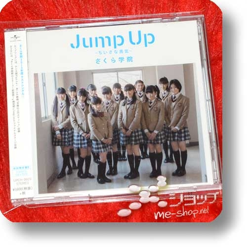 SAKURA GAKUIN - Jump Up ~Chiisana yuki~ (lim.CD+Live-DVD B-Type) (Re!cycle)-0