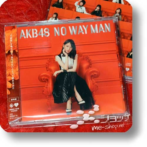 AKB48 - NO WAY MAN (lim.Gekijou ban Theatre Edition) (Re!cycle)-0