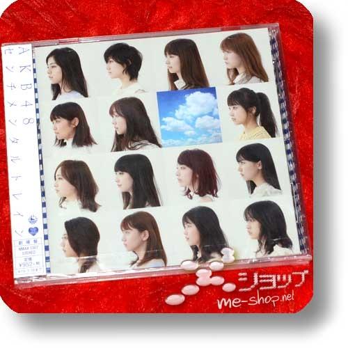 AKB48 - Sentimental Train (Theatre Edition)-0