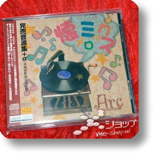 ARC - Futokoro mellow mix (lim.3000!) (Re!cycle)-0