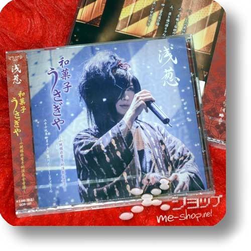 ASAGI - Wagashi Usagiya ~Shoukibo hidenshiteki ensoukai ongen~ 2019.1.13 Shinagawa Intercity Hall (D / La'cryma Christi, kuroyume, Rayflower...)-0
