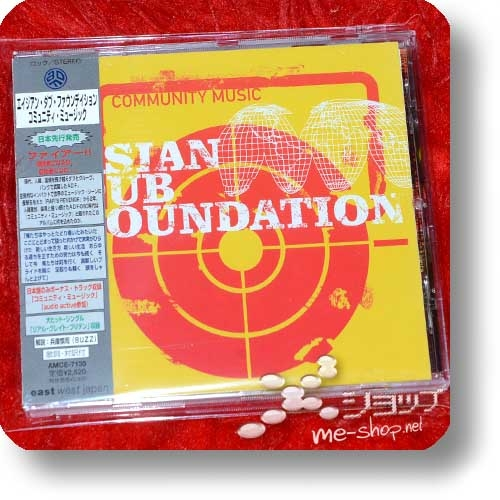 ASIAN DUB FOUNDATION - COMMUNITY MUSIC (Japan-Pressung inkl. Bonustrack!) (Re!cycle)-0