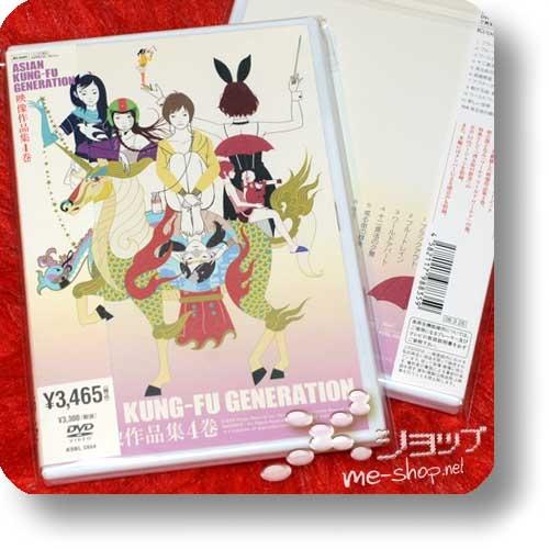 ASIAN KUNG-FU GENERATION - Eizou sakuhinshuu 4 kan (PV-DVD) (Re!cycle)-0