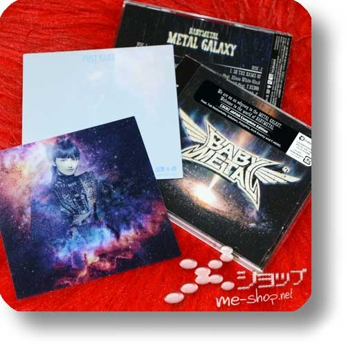 BABYMETAL - METAL GALAXY (2CD JAPAN Complete Edition) +Bonus-Lentrikular-Fotokarte!-0