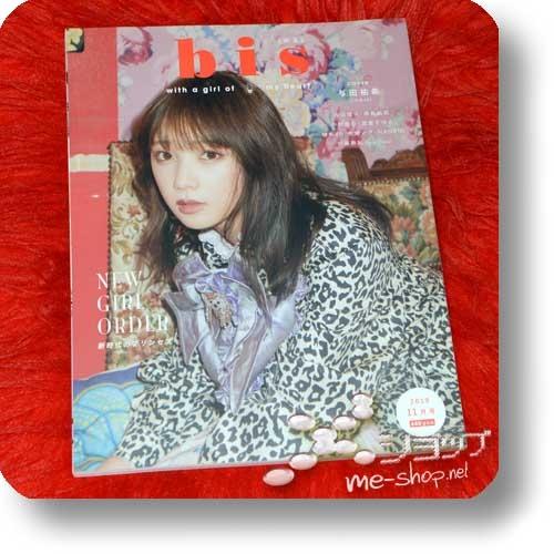 bis 11/2019 (Fashion & Lifestyle-Magazin)-0