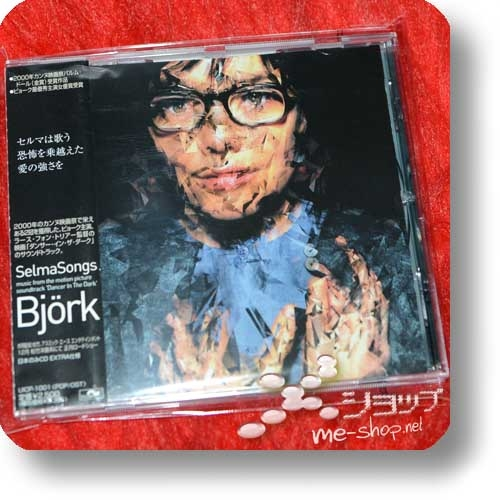BJÖRK - selmasongs / Music from Dancer In The Dark (Japan-Pressung) (Re!cycle)-0