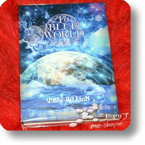 BLU-BILLION - To BLUE WORLD (lim.Special Edition 2DVD) (Re!cycle)-0