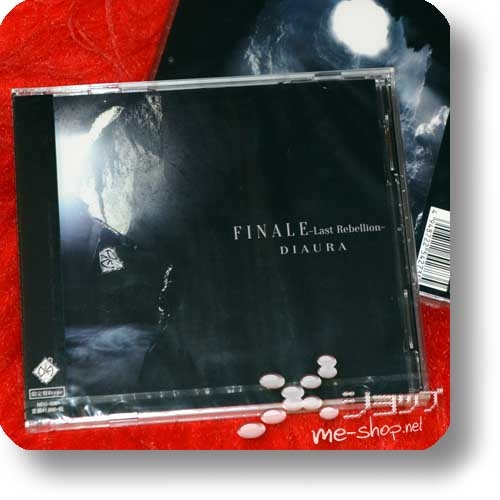 DIAURA - FINALE-Last Rebellion- (lim.CD+DVD B-Type)-0