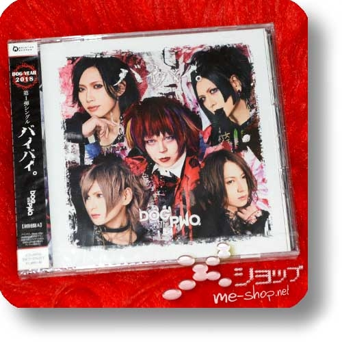 DOG IN THE PWO - Byebye. (lim.CD+DVD A-Type)-0