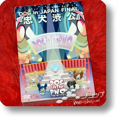 DOG IN THE PWO - Oneman TOUR 2014 DOG in JAPAN FINAL (lim.2DVD-Box) (Re!cycle)-28586