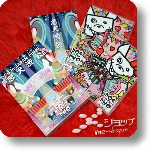 DOG IN THE PWO - Oneman TOUR 2014 DOG in JAPAN FINAL (lim.2DVD-Box) (Re!cycle)-0