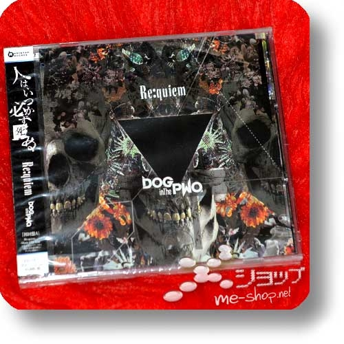 DOG IN THE PWO - Re:quiem (lim.CD+DVD A-Type)-0