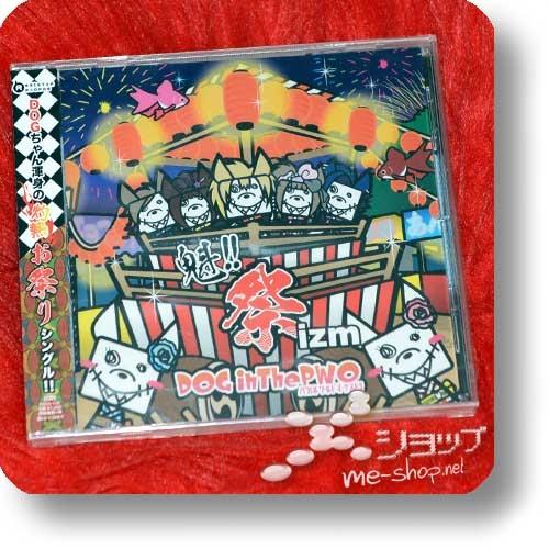 DOG IN THE PWO - Sakigake!! Matsurizm-0