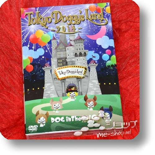DOG IN THE PWO - Tokyo Doggy's Land -2014- (lim.2DVD-Box) (Re!cycle)-28590