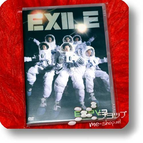 EXILE - EXPV 3 (PV-DVD+CD) (Re!cycle)-0