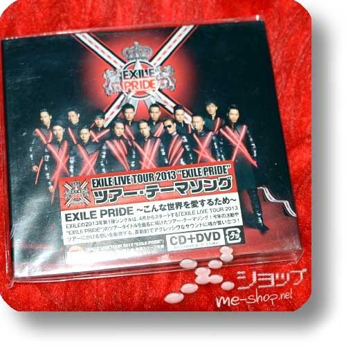 EXILE - EXILE PRIDE ~Konna Sekai wo Aisuru Tame~ (CD+DVD 1.Press) (Re!cycle)-0