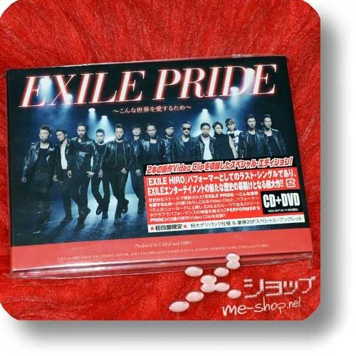 EXILE - EXILE PRIDE ~Konna Sekai wo Aisuru Tame~ (CD+Video Clip DVD+Special Booklet) (Re!cycle)-0