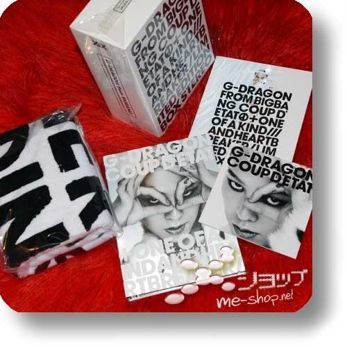 G-DRAGON - COUP D'ETAT + ONE OF A KIND & HEARTBREAKER (lim.Boxset 2CD+DVD+Photobook+Goods / BIGBANG) (Re!cycle)-0