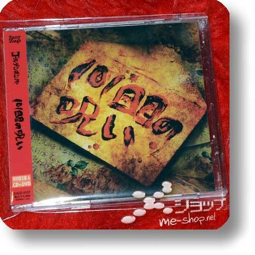 GOLDEN BOMBER - 101 kaime no noroi (lim.CD+DVD A-Type) (Re!cycle)-0
