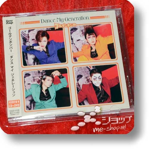 GOLDEN BOMBER - Dance My Generation (lim.CD+DVD B-Type) (Re!cycle)-0