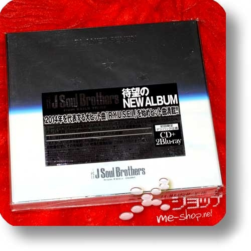 Sandaime J SOUL BROTHERS from EXILE TRIBE - Planet Seven (lim.CD+2Blu-ray) (Re!cycle)-0