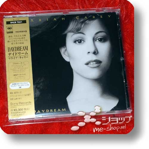 MARIAH CAREY - Daydream (Japan-Pressung inkl.Bonustrack) (Re!cycle)-0