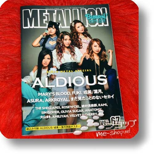 METALLION Vol.67 (BURRN! Special Issue / Nov.2019) Girls Metal Special: ALDIOUS, Mary's Blood, FUKI, ArkRoyal...-0