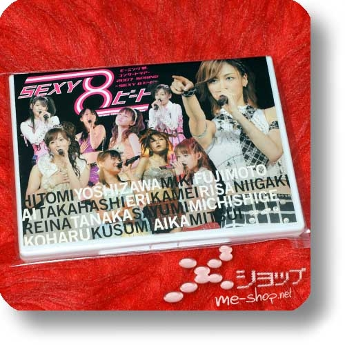 MORNING MUSUME. - Concert Tour 2007 Haru ~SEXY 8 Beat~ (Live-DVD) (Re!cycle)-0
